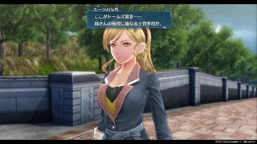 sounokiseki1 (14) - コピー