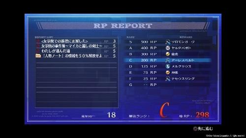 sounokiseki1 (17) - コピー