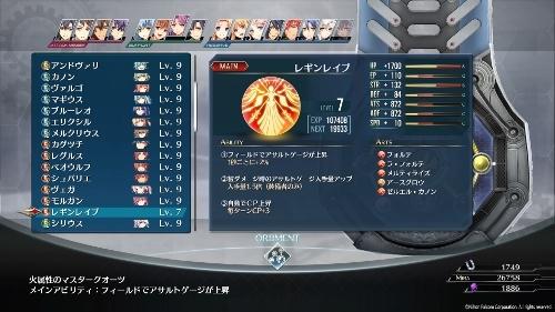 sounokiseki1 (54) - コピー