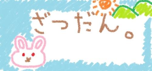 無題 (500x235)