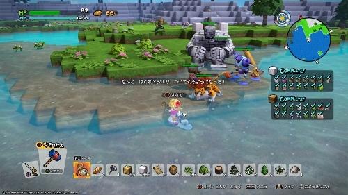ドラゴンクエストビルダーズ2 破壊神シドーとからっぽの島_20200813003529 (500x281)