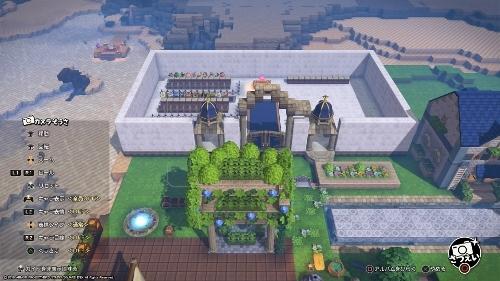 ドラゴンクエストビルダーズ2 破壊神シドーとからっぽの島_20200813005937 (500x281)