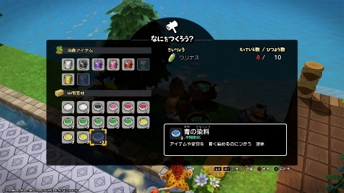ドラゴンクエストビルダーズ2 破壊神シドーとからっぽの島_20200813011646 (500x281)