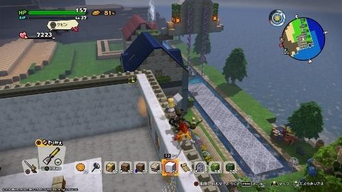 ドラゴンクエストビルダーズ2 破壊神シドーとからっぽの島_20200814191041 (500x281)