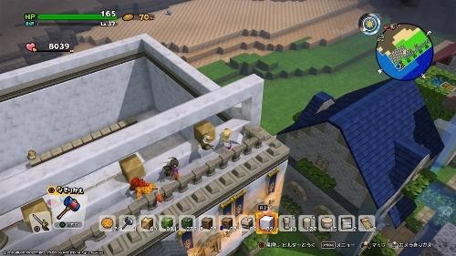 ドラゴンクエストビルダーズ2 破壊神シドーとからっぽの島_20200814193606 (500x281)