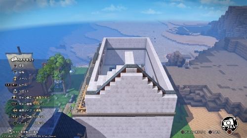 ドラゴンクエストビルダーズ2 破壊神シドーとからっぽの島_20200814205316 (500x281)