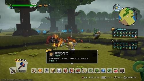 ドラゴンクエストビルダーズ2 破壊神シドーとからっぽの島_20200818170627 (500x281)