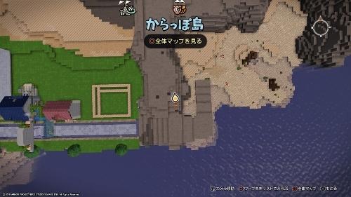 ドラゴンクエストビルダーズ2 破壊神シドーとからっぽの島_20200823164725 (500x281)