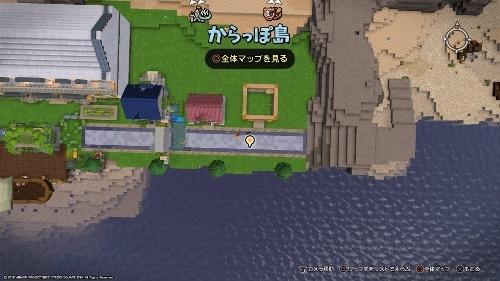 ドラゴンクエストビルダーズ2 破壊神シドーとからっぽの島_20200823174446 (500x281)