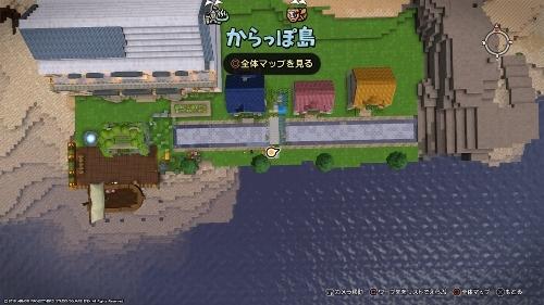 ドラゴンクエストビルダーズ2 破壊神シドーとからっぽの島_20200823192604 (500x281)