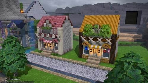 ドラゴンクエストビルダーズ2 破壊神シドーとからっぽの島_20200824001237 (500x281)
