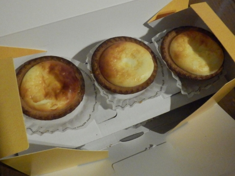 きのとやのチーズケーキタルト BAKE (3)