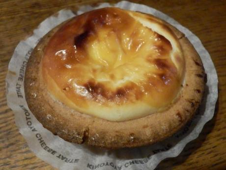 きのとやのチーズケーキタルト BAKE (15)