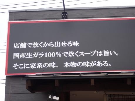 P1066109.jpg
