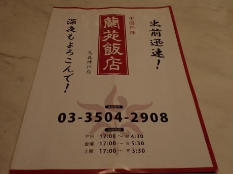 P1166914.jpg