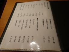 P2255947_202003211247035b1.jpg