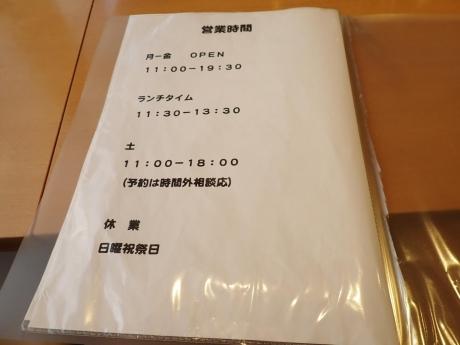 P3036735.jpg