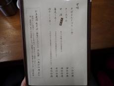 P3208062.jpg