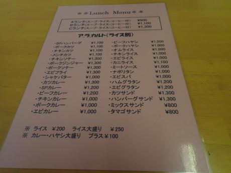 P4200780.jpg
