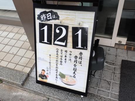 P4210836.jpg