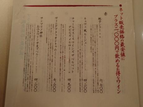 P4242431.jpg