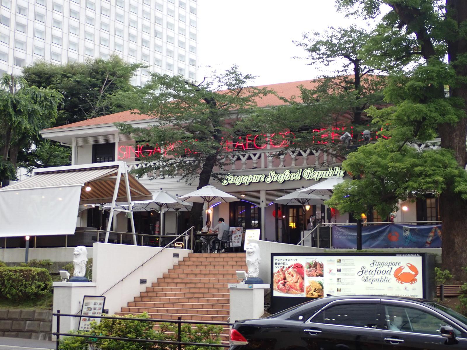 シンガポール シーフード リ パブリック 品川