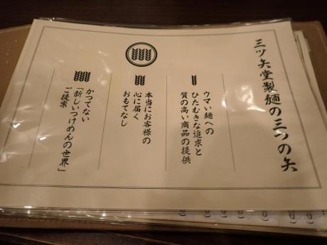 P9032325.jpg