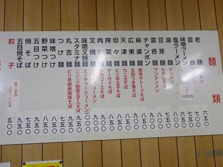 PC124179.jpg