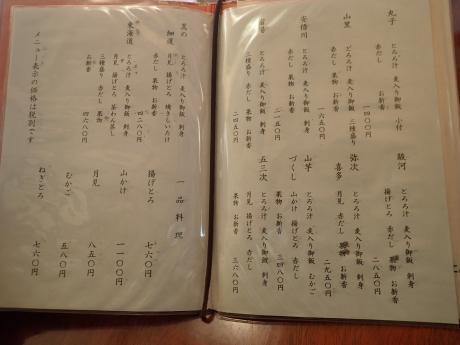 PC164346.jpg