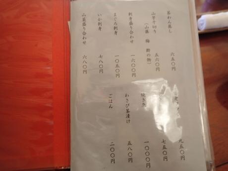 PC164350.jpg