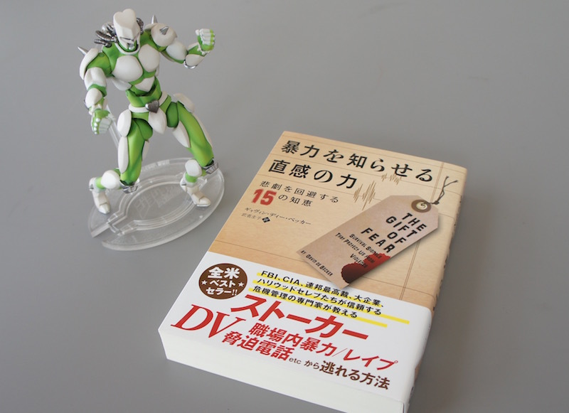 DSC07990.jpg