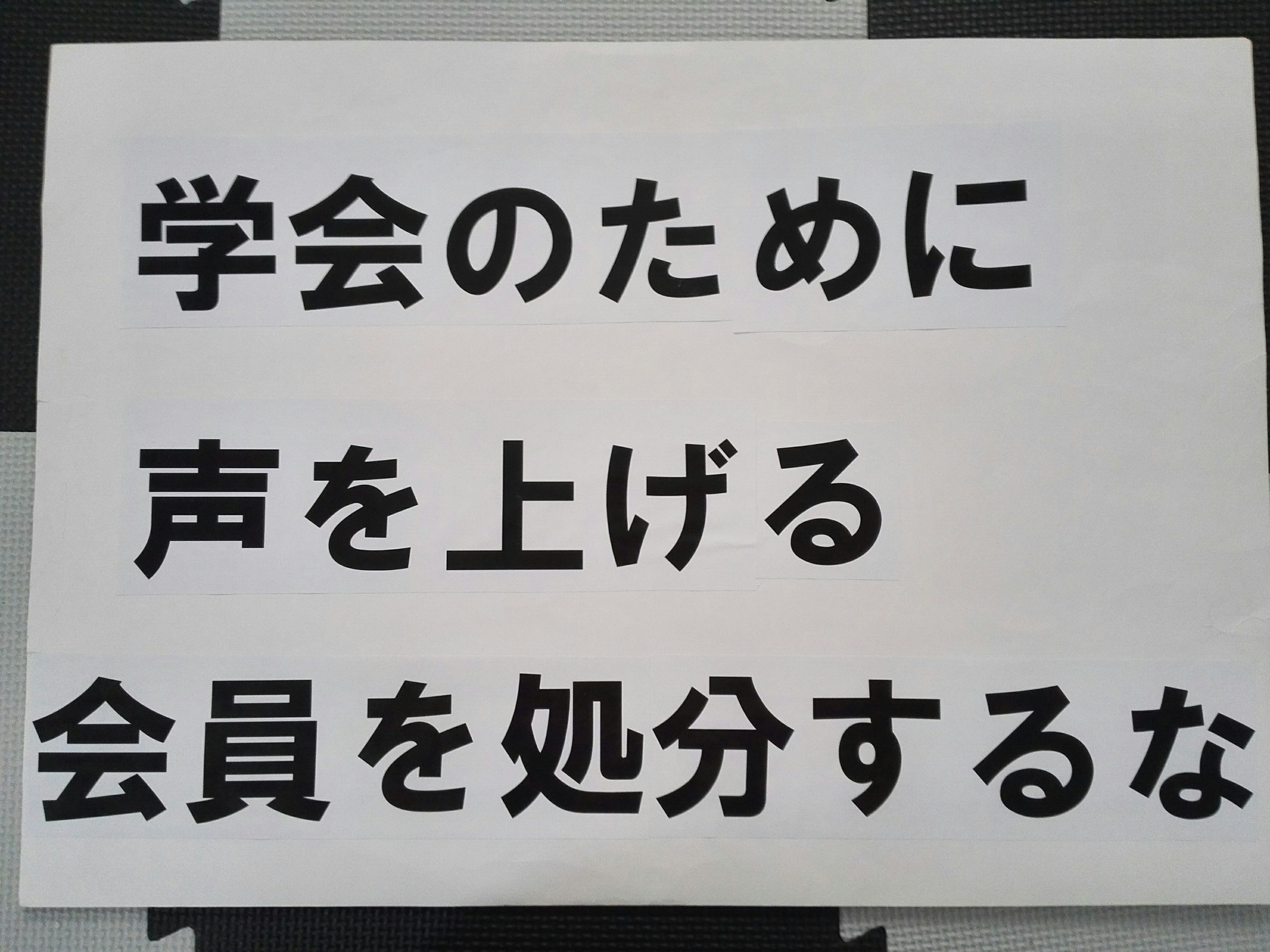 滝川光子さん 1●