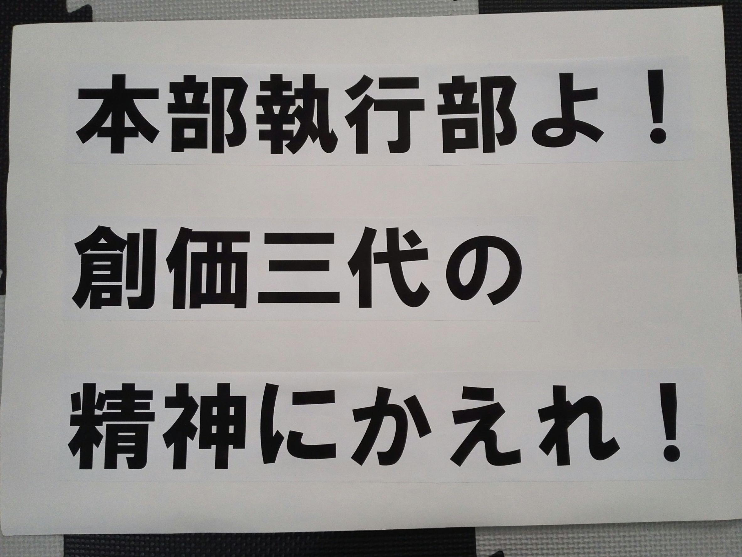 滝川光子さん 2●