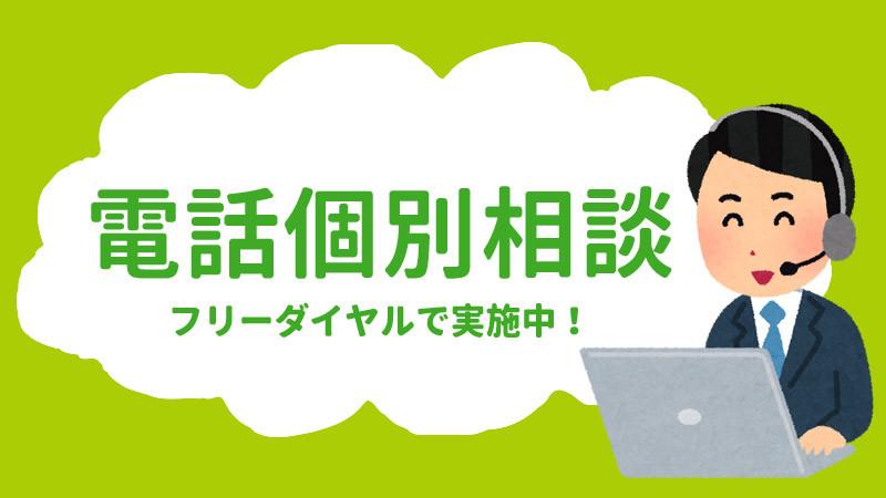 blog20200507-1.jpg