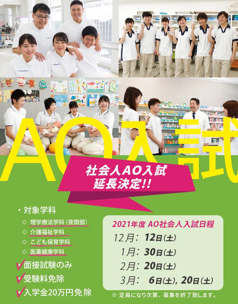 blog20201118-001ao.jpg