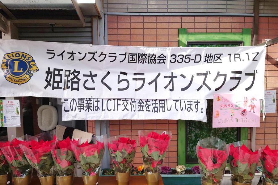blog20201223-1.jpg