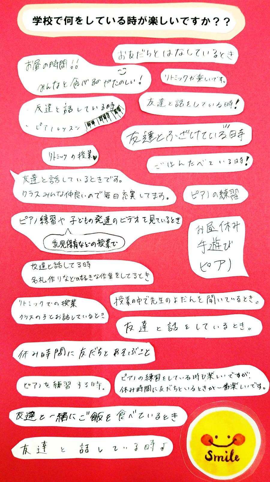 blogho20210610-01.jpg