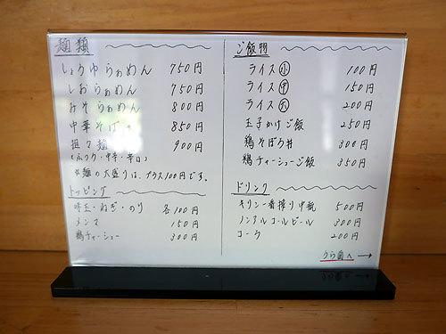 200314_3.jpg