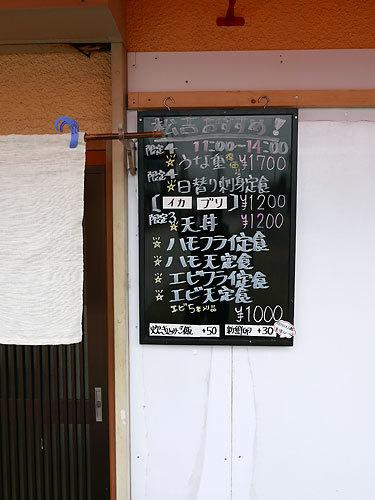 200602_2.jpg