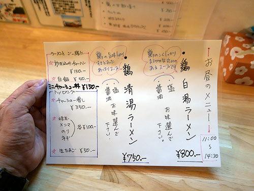 200914_2.jpg