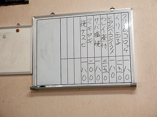 201110_4.jpg