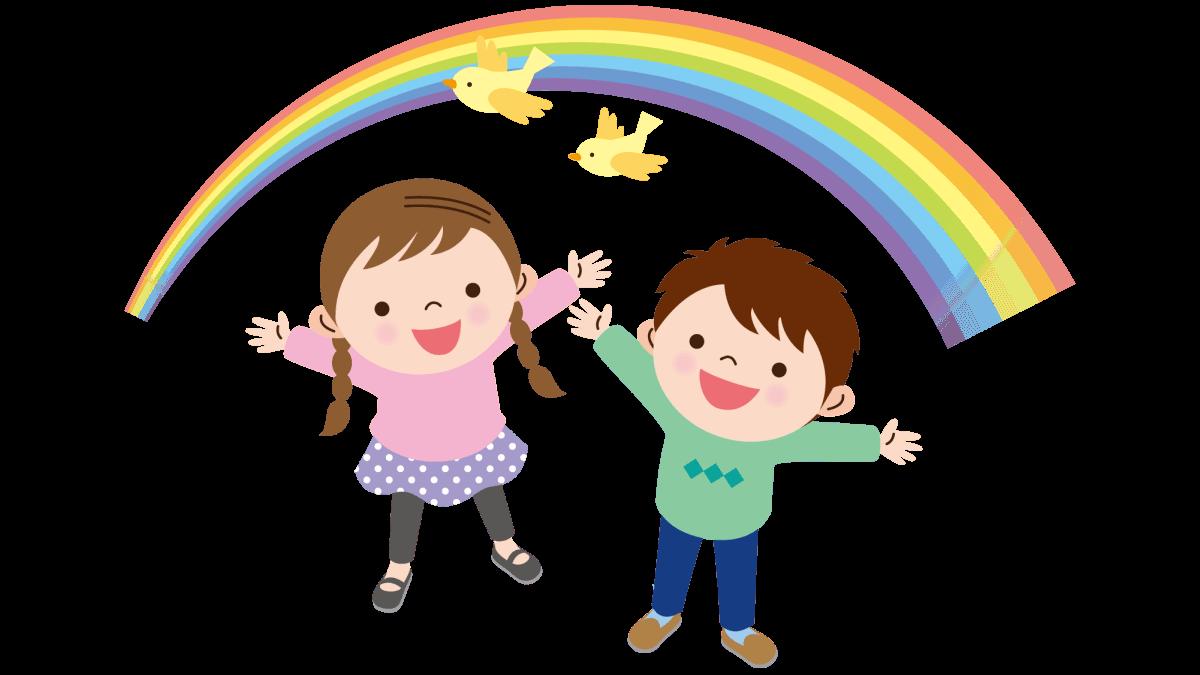 虹を見上げる子どもたち