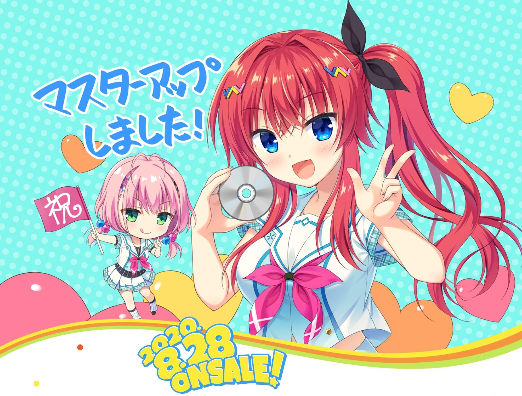 かけぬけ★青春スパーキング!|SAGA-PLANETS
