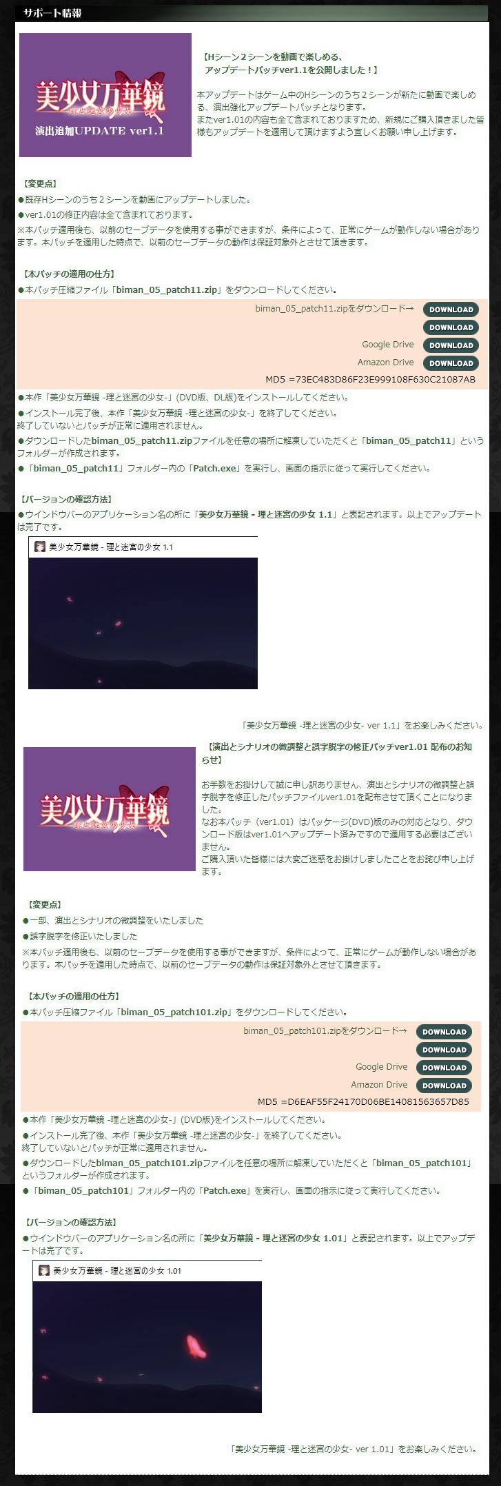 ωstar-official-website