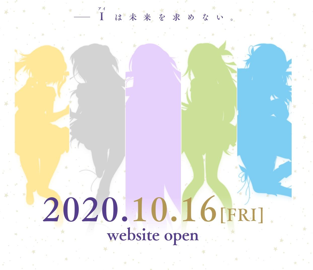 UGUISUKAGURA-4th-Project.jpg