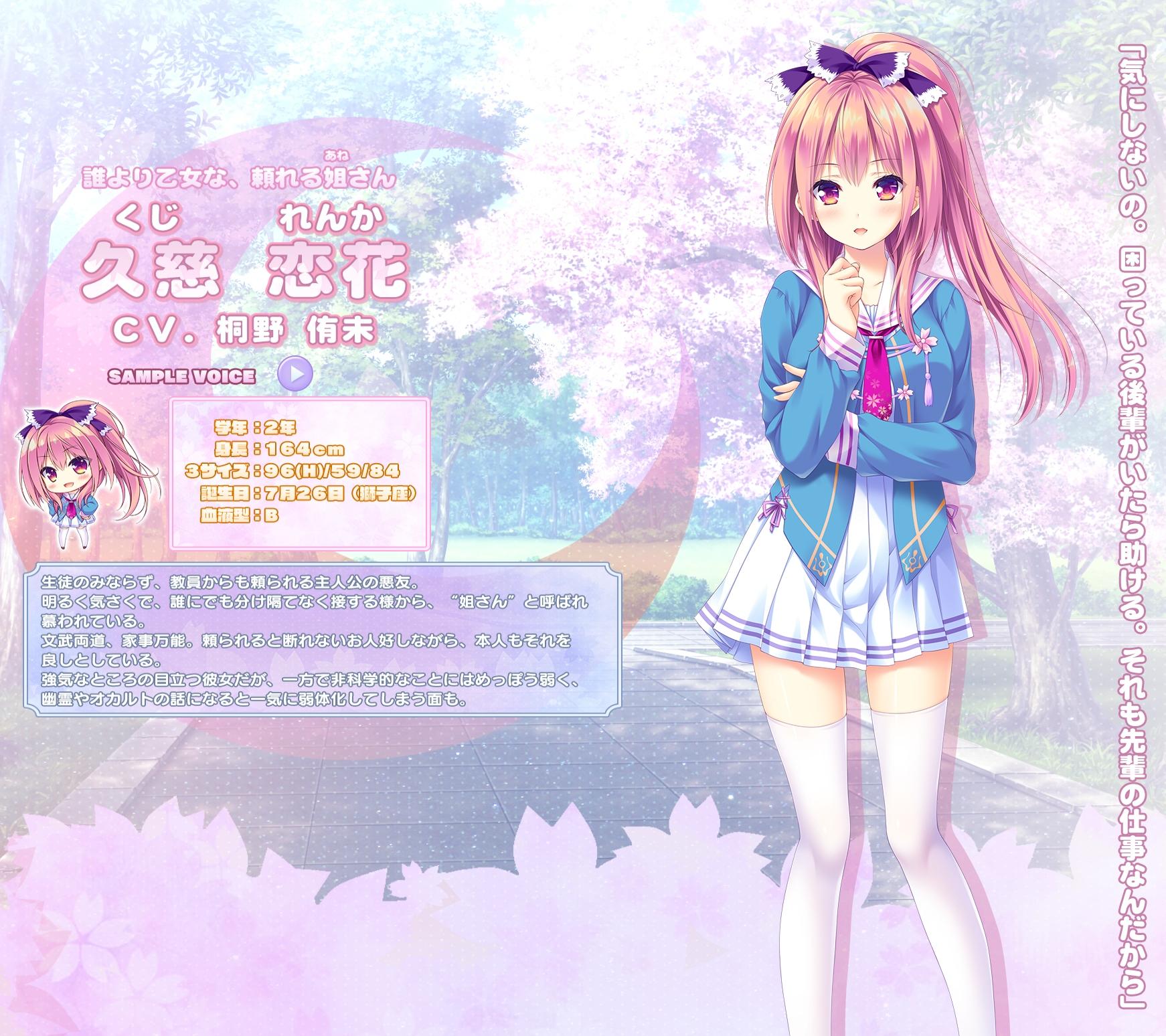 c2_2020032718055851b.jpg