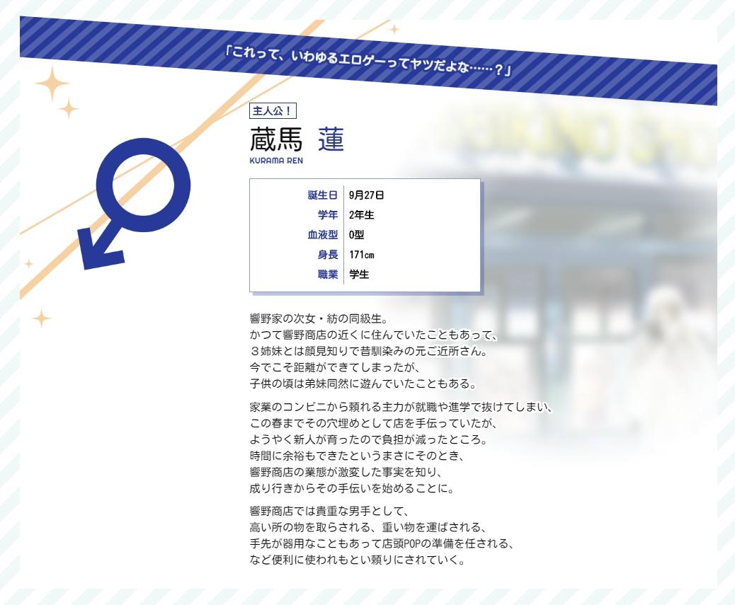 c6_202008011403427c2.jpg