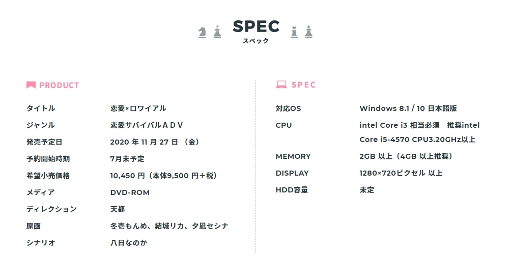 spec_20200626191118338.jpg