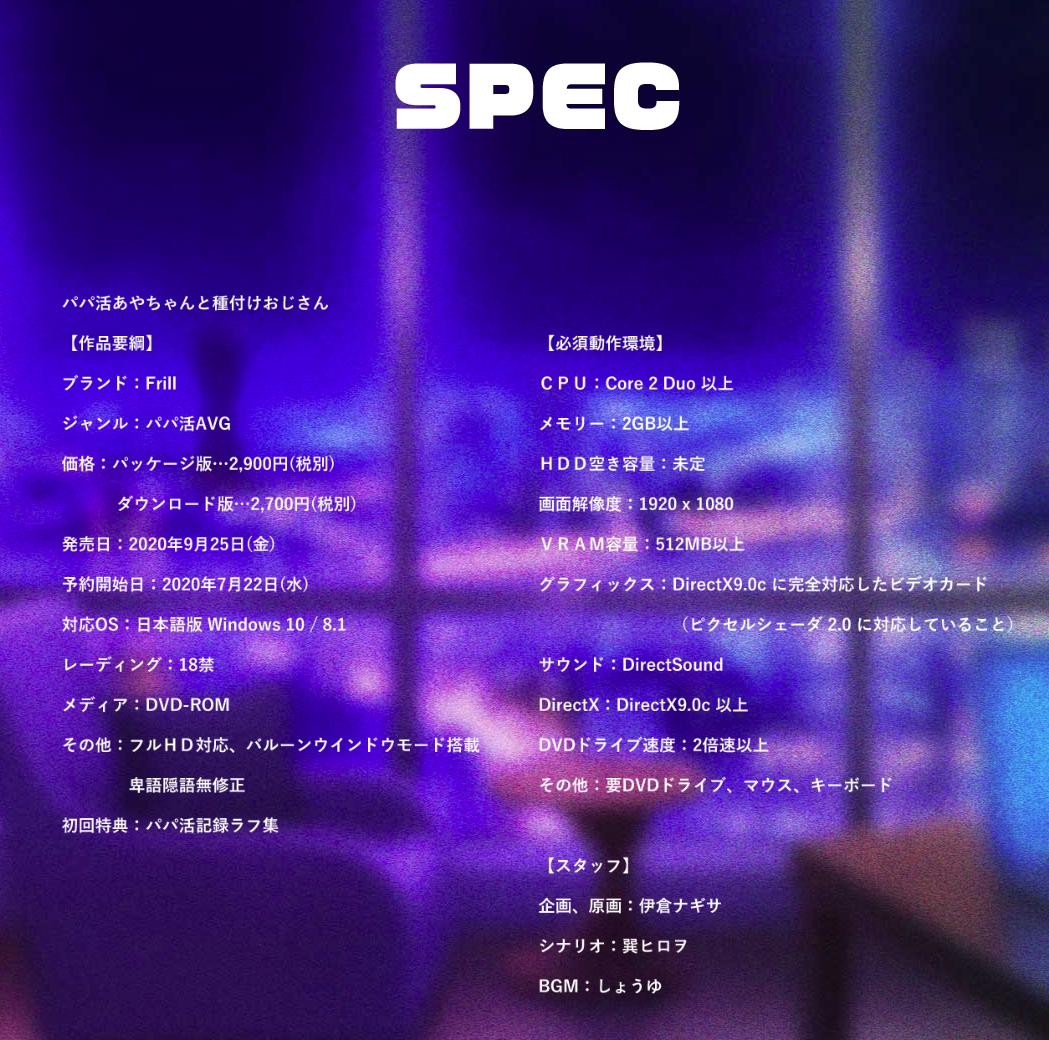 spec_2020071018484618a.jpg