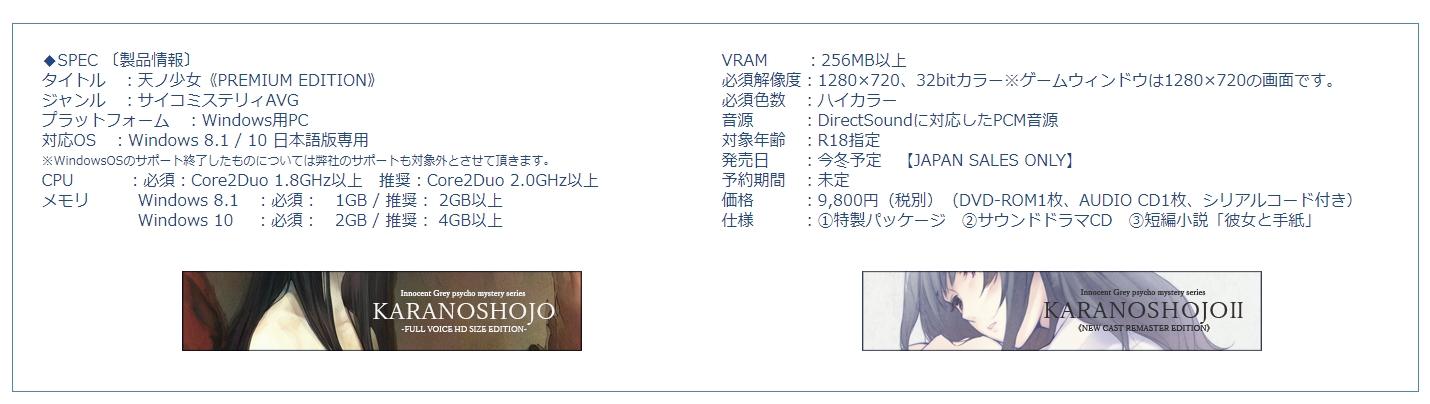 spec_2020091719425360c.jpg